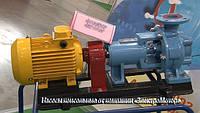 Насос КМ50-32-125 (2,2кВт*3000об)
