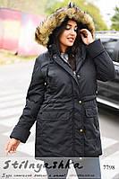 Куртка-парка большого размера черная