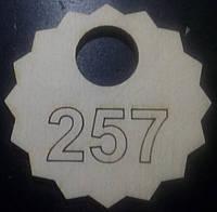Номерки для гардероба деревянные, фото 1