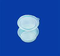Упаковка пластиковая для пищевых продуктов SL-905 с крышкой /50 мл.