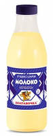 Сгущенное молоко с сахаром Премиум 920 г Полтавочка 907920