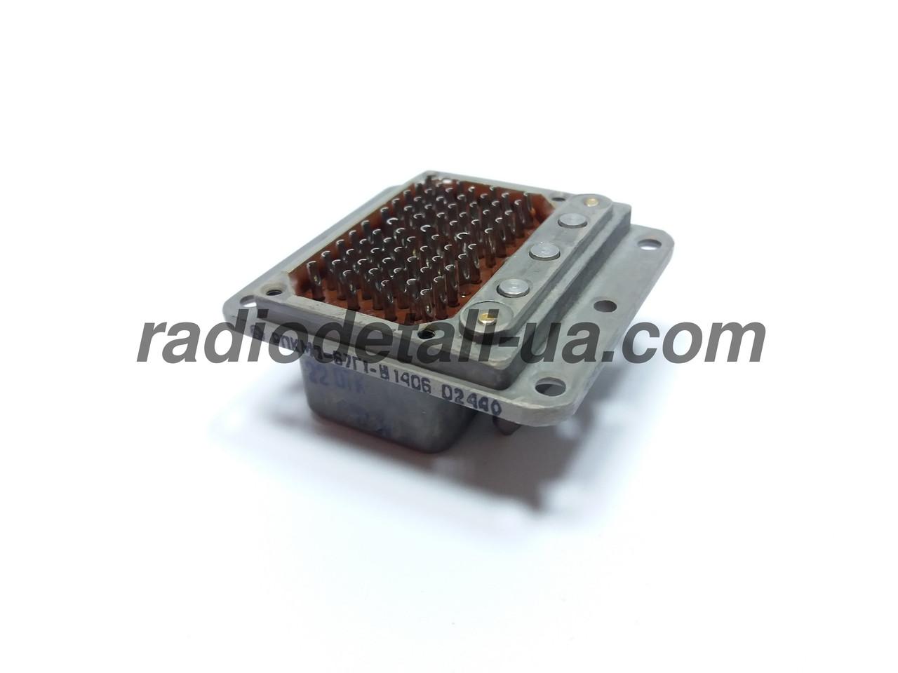 Электрические соединители РПКМ1-67Г1-В