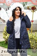 Куртка-парка большого размера синяя
