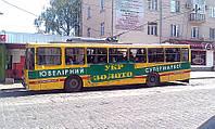 Брендирование троллейбусов в Харькове, фото 1