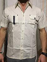 Рубашка мужская бежевая