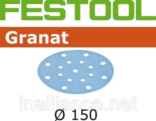 Шлифматериал Granat D 150, P 280, Festool