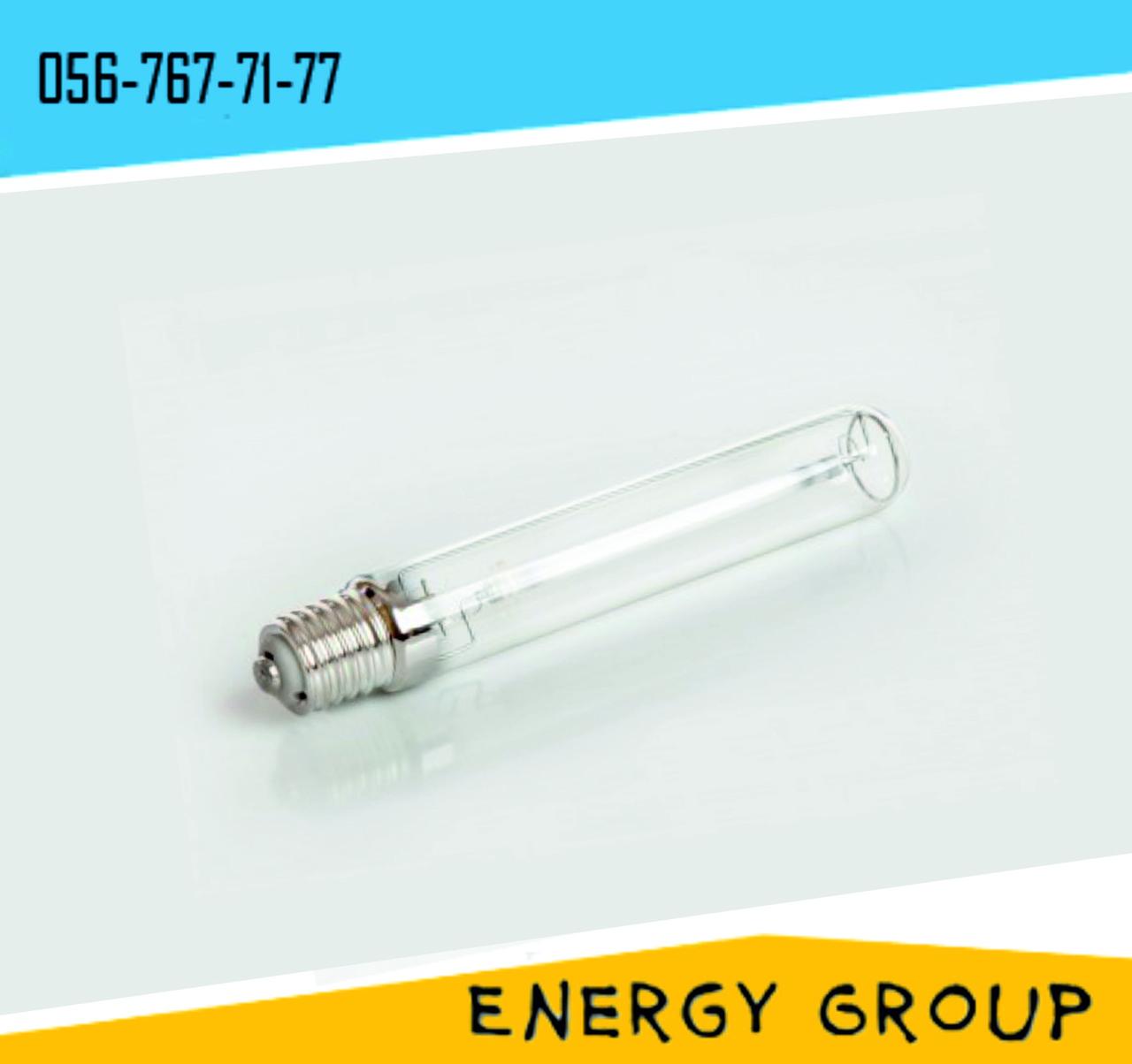 Купить газоразрядную лампу