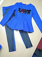 Стильний синий комплект двойка