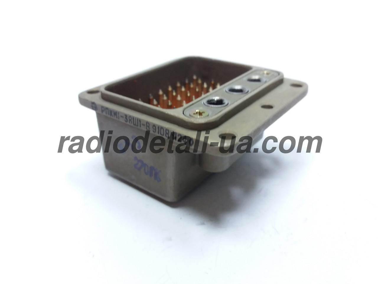 Электрические соединители РПКМ1-38Ш1-В
