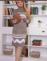Вязаное платье Диамант  капучино+беж 42-48