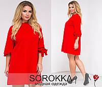 Красное батальное платье с бантом на рукавах. Арт-9484/77