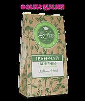 Иван-чай «Вечерний» ферментированный от ТМ Травень, 75 г