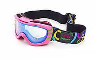 Маска (очки) горнолыжная детская LEGEND LG7051