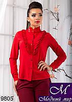Утонченная женская красная рубашка с рюшами (р.S, M, L, XL) арт. 9805