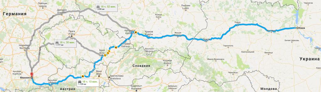 Киев → Мюнхен