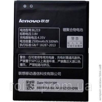 Аккумулятор Original  Lenovo A850+ BL-219