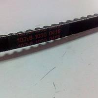 Ремень 10,7х8х1030 зубч. вентилятора ГАЗ (пр-во БРТ)