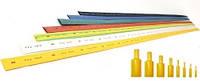 Термоусадочная трубка (термоусадка) 180/90 мм желтая  (1м)