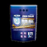 Затирка Polimin FUGA COLOR 2 кг (желтый)