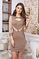 Стильное женское  бежевое платье Сиенна 44-48 размеры