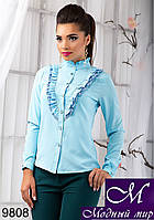 Утонченная женская голубая рубашка с рюшами (р.S, M, L, XL) арт. 9808
