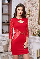 Стильное женское  красное платье Сиенна 44-48 размеры