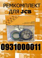 Ремкомлект гидроцилиндра для JCB