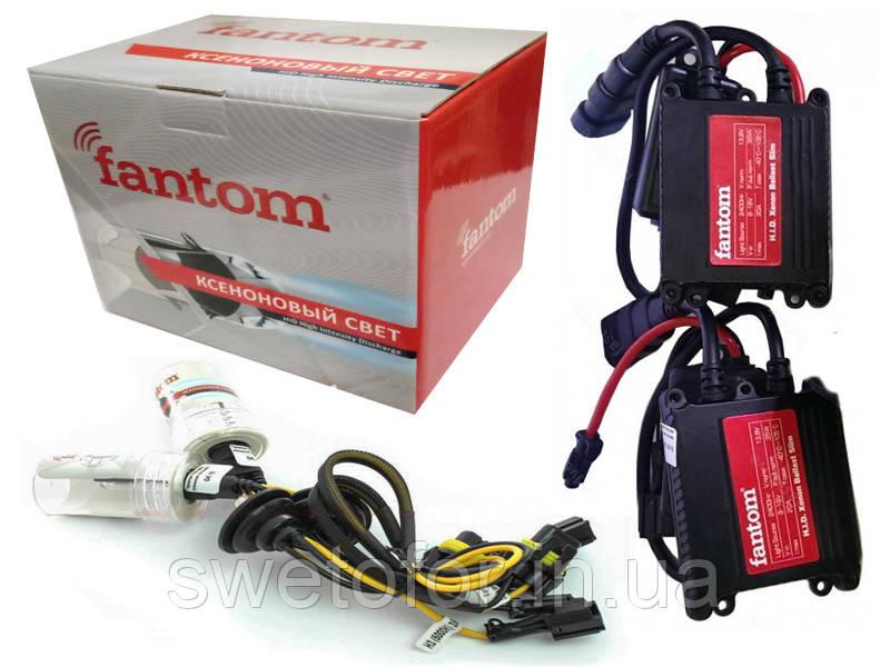Комплект ксенона Fantom Slim AC 35W HB3 5000K