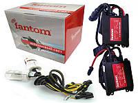 Комплект ксенона Fantom Slim AC 35W H1 4300K