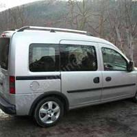 "Рейлинги Opel Combo 2002-2012  Тур.тип - Premium, Пластиковые ножки, цвет ""Серый металлик"""