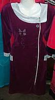 Велюровый халат женский 46-56 , доставка по Украине