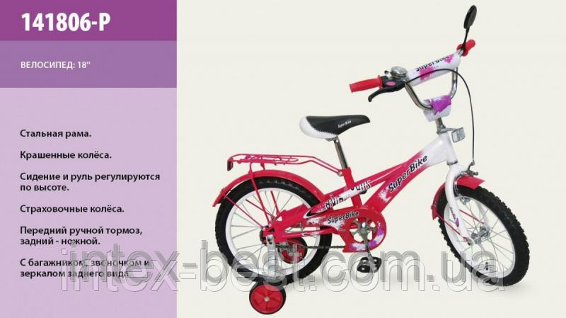 """Велосипед 2-х колесный 18"""" (арт.141806-P)"""