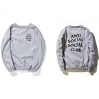 """Свитшот демисезонный серый с принтом A.S.S.C.""""Anti Social social club"""""""
