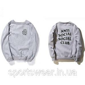 Свитшот A.S.S.C    серый | Anti Social social club | БИРКА | Кофта АССК