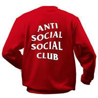 "Свитшот  A.S.S.C    серый красный | Anti Social social club | БИРКА | Кофта АССК  """" В стиле Anti Social Social Club """""