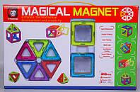 3D DIY строительные блоки (Magical Magnet ) Развивающий конструктор 20 деталей