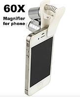 Микроскоп 60X для смартфона 3 LED, объектив телескопический, карманный