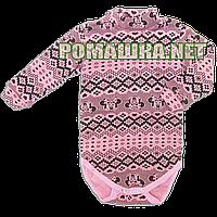 Детский боди-гольф Микки р. 74 с начесом ткань СТРЕЙЧ-ФУТЕР 95% хлопок ТМ Ромашка 3306 Розовый