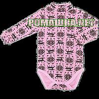 Детский боди-гольф Олени р. 80 с начесом ткань СТРЕЙЧ-ФУТЕР 95% хлопок ТМ Ромашка 3305 Розовый