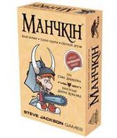 Манчкин  (украинское издание) (Munchkin) настольная игра
