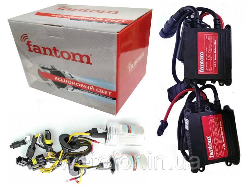 Комплект ксенону Fantom Slim AC 35W H7 4300K