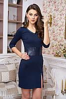 Трикотажное  женское темно-синее платье   Инара    44-50 размеры
