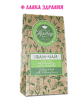 Иван-чай «С листьями черники» ферментированный от ТМ Травень, 75 г