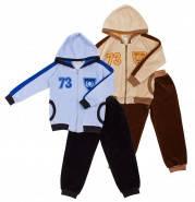 Спортивный велюровый костюм на мальчика 73 (3-6 лет)