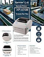 Принтер этикеток Xprinter 470 (штрих кодов) и чеков, фото 1