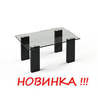 Журнальный стол JTM-001