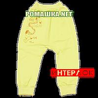 Штанишки на широкой резинке р. 80 демисезонные ткань ИНТЕРЛОК 100% хлопок ТМ Алекс 3297 Желтый1