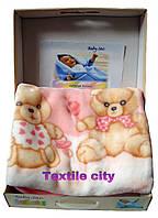 Конверт -одеяло для новорожденного ,мишка Baby Sak