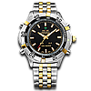 Weide WH905