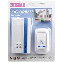 Радиозвонок уличный ZHISHAN 555 DС: питание звонка и кнопки от батареек, 50/60 Гц, радиус 100 м